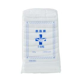脱脂綿500g千羽づる   日本製 介護 ネイル 大衛 アメジスト 病院 着物 着付け 綿花