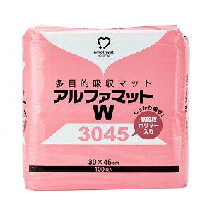 アルファマットW3045 100枚入×6袋(1ケース) | ※送料無料 大衛 アメジスト