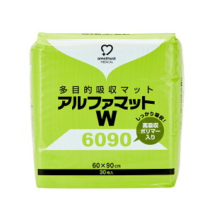 アルファマットW6090 30枚入×4袋(1ケース) | ※送料無料 大衛 アメジスト
