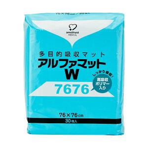 アルファマットW7676 30枚入×4袋(1ケース) | ※送料無料 大衛 アメジスト