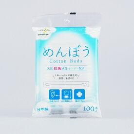 アメジスト綿棒1本包装×100袋入 12個セット | 日本製 大衛