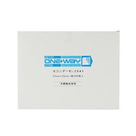 セコンダーゼ2543 300枚入 | 不織布ガーゼ 介護 ネイル 大衛 アメジスト 病院 日本製 ストマ 褥創 床ずれ