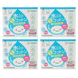 【レビューでプレゼント】アメジスト大衛 アメジスト ママとベビーの水だけぬれコットン100包入 4個セット | 日本製 送料無料