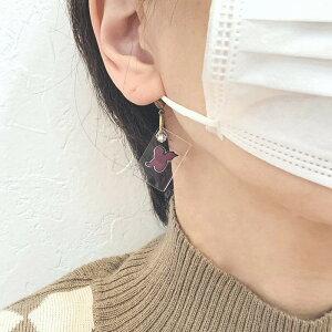 【選べる福袋B対象】マスクチャーム エンジェル/天使