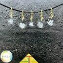 【選べる福袋A対象】マスクチャーム スワロフスキー アクリル製 向日葵 全5デザイン 桜/ハート/勾玉/鍔角/鍔丸