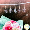 アクリル製 フックピアス スワロフスキー 全5デザイン 桜・ハート・勾玉・鍔角・鍔丸