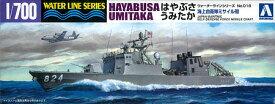 1/700 ウォーターライン 自衛隊 No.016 ミサイル艇 はやぶさ うみたか 2隻セット プラモデル(再販)[アオシマ]《取り寄せ※暫定》