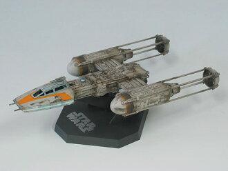 Star Wars Plastic Model SW08 1/72 Y-Wing