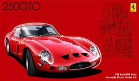 1/24 リアルスポーツカーシリーズ No.35 フェラーリ 250GTO プラモデル(再販)[フジミ模型]《発売済・在庫品》