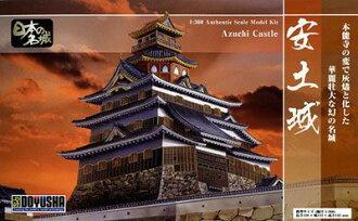 Nihon no Meijo Plastic Model - Standard Edition S-26 Azuchi Castle(Back-order)(日本の名城 プラモデル スタンダード版 S-26 安土城)