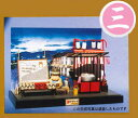 Toy-scl-1177