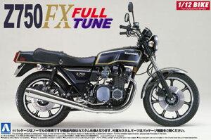 1/12 ネイキッドバイク No.18 カワサキ Z750FX フルチューン