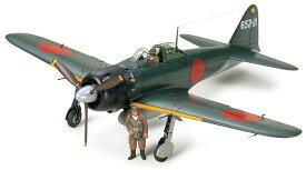 1/32 エアークラフトシリーズ No.18 三菱 海軍零式艦上戦闘機五二型 プラモデル(再販)[タミヤ]《取り寄せ※暫定》
