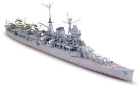 1/700 ウォーターラインシリーズ No.341 日本航空巡洋艦 最上 プラモデル(再販)[タミヤ]《取り寄せ※暫定》