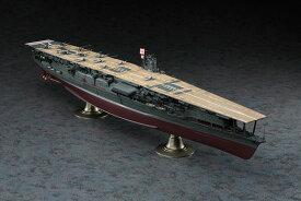 1/350 日本海軍 航空母艦 赤城 プラモデル(再販)[ハセガワ]《発売済・在庫品》