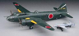 1/72 三菱 G4M2 一式陸上攻撃機 24型丁 桜花 11型付 プラモデル(再販)[ハセガワ]《01月予約》