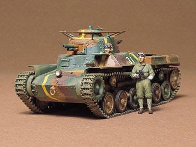 1/35 ミリタリーミニチュアシリーズ No.75 日本陸軍 97式中戦車 チハ プラモデル[タミヤ]《取り寄せ※暫定》