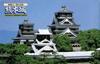 Famous Castle Series Castle 1 1/700 Kumamoto Castle Plastic Model(Back-order)(名城シリーズ 城1 1/700 熊本城 プラモデル)
