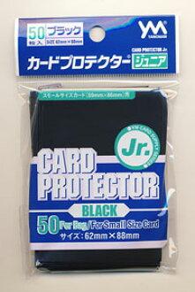 やのまんカードプロテクター ジュニア:ブラック(50枚入り仕様)パック(Yanoman Card Protector Junior - Black (Set of 50) Pack(Released))