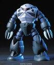 Toy gdm 0429