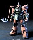 Toy gdm 0442