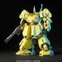 Toy gdm 0444