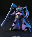 Toy gdm 0454
