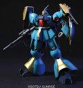 Toy gdm 0463