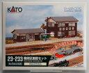 Rail-02218
