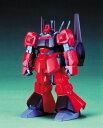 Toy gdm 0562