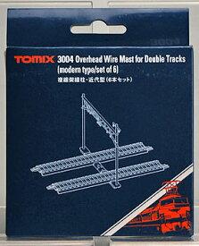 3004 複線架線柱・近代型 (6本セット)(再販)[TOMIX]《発売済・在庫品》