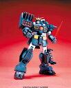 Toy gdm 0527
