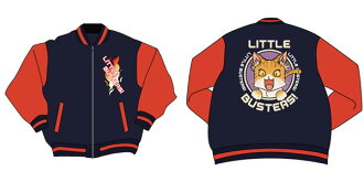 リトルバスターズ! スタジャン-M GEE!限定(Little Busters! - Stadium Jacket / M GEE! Limited(Released))