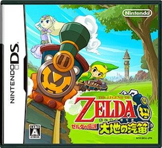 NDS The Legend of Zelda -Daichi no Kiteki(Back-order)