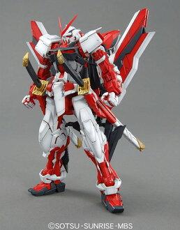 MG 1/100 Gundam Astray Red Frame Kai Plastic Model(Released)(MG 1/100 ガンダムアストレイ レッドフレーム改 プラモデル)