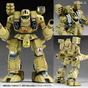 Toy rbt 1114