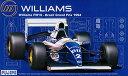 1/20 グランプリシリーズ No.18 FW16 ブラジルGP プラモデル[フジミ模型]《取り寄せ※暫定》