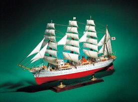 大型帆船 No.02 1/150 海王丸(メタルパーツ付) プラモデル(再販)[アオシマ]《07月予約》