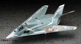 """1/48 F-117A ナイトホーク """"アイドルマスター 萩原雪歩"""" プラモデル[ハセガワ]《取り寄せ※暫定》"""
