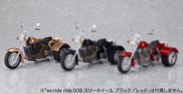 ex:ride(エクスライド) ride.008 スリーホイール ゴールド 単品[フリーイング]《発売済・在庫品》