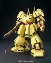 Toy-gdm-1246