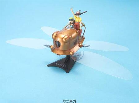 スタジオジブリ 天空の城ラピュタ フラップター プラモデル(再販)[バンダイ]《発売済・在庫品》