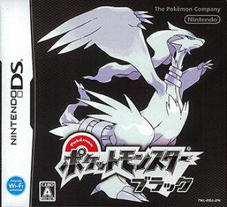 NDS Pokemon Black Software (No Bonus Items) (Sept. Restock)(Back-order)