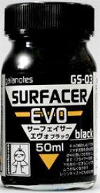 GS-03 サーフェイサー エヴォ ブラック[ガイアノーツ]《発売済・在庫品》