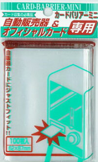 KMC Card Barrier Mini (Clear) Pack(Released)(KMC カードバリアー ミニ(クリア) パック)