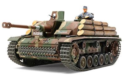 """1/35 ミリタリーミニチュアシリーズ No.310 III号突撃砲G型 """"フィンランド軍"""" プラモデル[タミヤ]《取り寄せ※暫定》"""