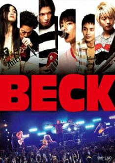 DVD BECK Live Action Movie - Regular Edition (Released)(DVD BECK(ベック)【通常版】(実写)(劇場版))