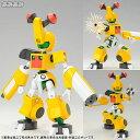 Toy rbt 1365