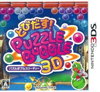 3DS Tobidasu! Puzzle Bobble 3D(Back-order)