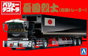 Toy-scl2-02232